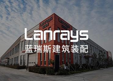 蓝瑞斯(河南)网站建设开发案例欣赏