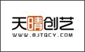 北京天晴创艺网站建设开发外包公司专业提供高端自适应响应式网站制作维护与网页设计服务